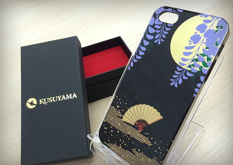 Fujitsubo iPhone Case
