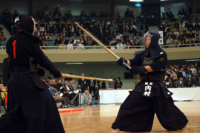 Kendo [剣道]