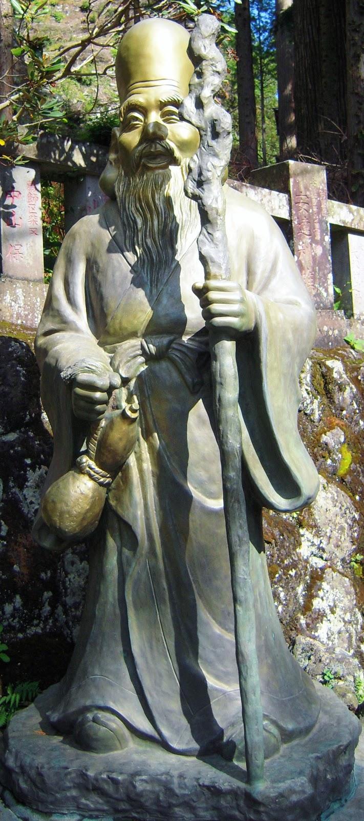 Shichi Fukujin