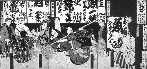 onna bugeisha female samurai