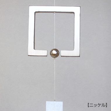 japan wind bell